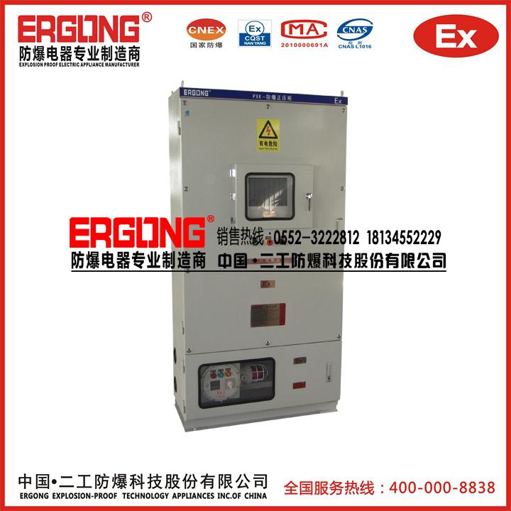 钢板焊接不锈钢防爆正压柜