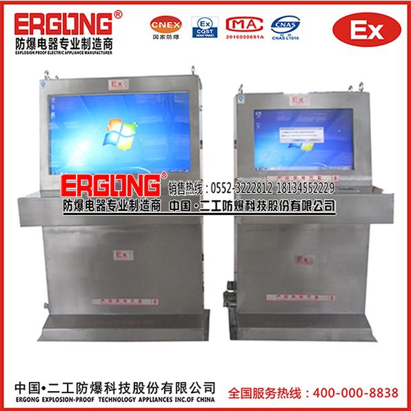 正压值高于1600Pa正压防爆柜紧急排气功能