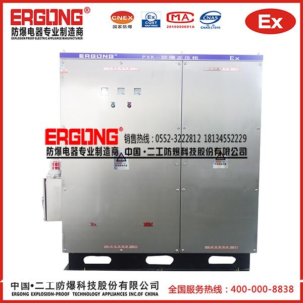 二工防爆生产不锈钢PLC防爆配电控制柜